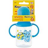Бутылочка с ручками и силиконовой соской,125 мл, Kurnosiki, голубой