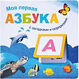 """Книга """"Моя первая азбука"""", Мозаика-Синтез"""