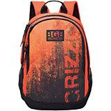 Рюкзак молодежный с двумя отделениями, Grizzly