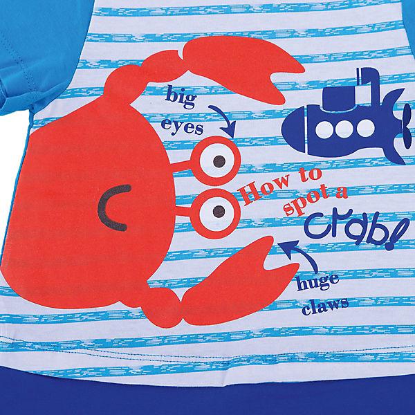 Песочник для мальчика  Soni Kids