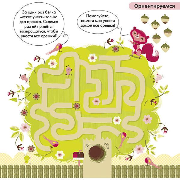 """Блокнот с весёлыми развивающими играми """"Суперзнатоки. Учение-развлечение"""", 5-6 лет, Clever"""
