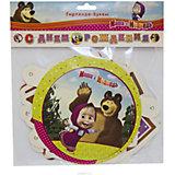 """Гирлянда-буквы """"С Днем Рождения. Маша и Медведь"""", 200 см., Веселая Затея"""