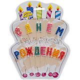 """Свечи для торта на пиках """"С Днем Рождения"""", Веселая Затея"""