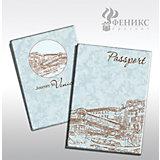"""Обложка для паспорта """"Путешествие в Венецию"""", Феникс-Презент"""