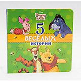 """Книга """"Пять веселых историй Винни"""", Disney"""