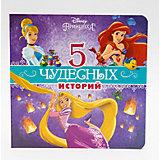 """Книга """"Пять чудесных историй"""", Disney"""