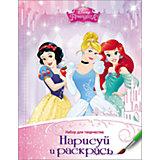 """Набор для творчества """" Нарисуй и раскрась. Принцессы"""", Disney"""