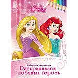 """Набор для творчества """" Раскрашиваем любимых героев. Принцессы"""", Disney"""