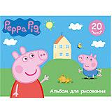 """Альбом для рисования, 20 листов, """"Свинка Пеппа. Умница"""", Peppa Pig"""