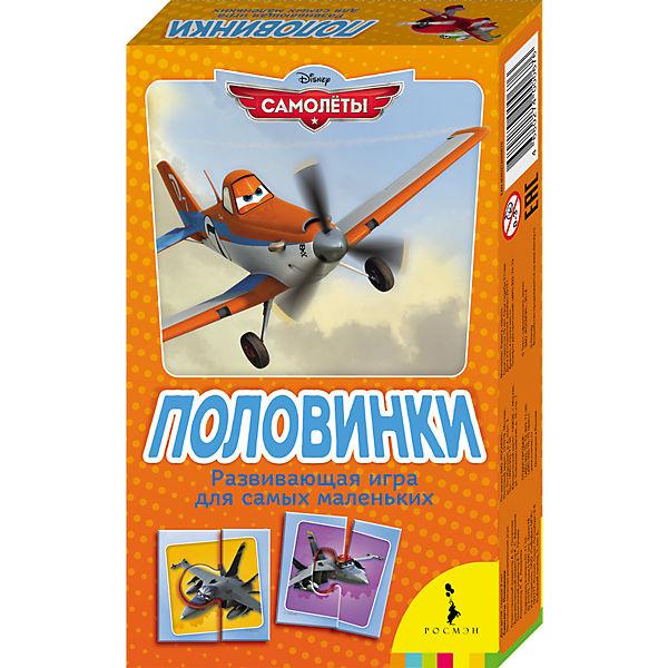 """Настольная игра для малышей """"Половинки"""", Disney Planes"""