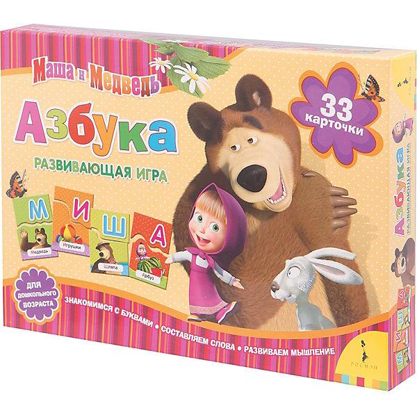 Азбука, Маша и Медведь.