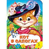 Кот в сапогах, Ш. Перро