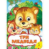 "Книжка ""Три медведя"""