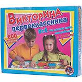 """Настольная игра """"Викторина первоклассника"""", Десятое королевство"""