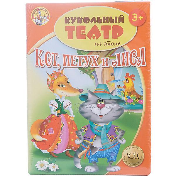"""Кукольный театр на столе Кот, петух и лиса"""", Десятое королевство"""