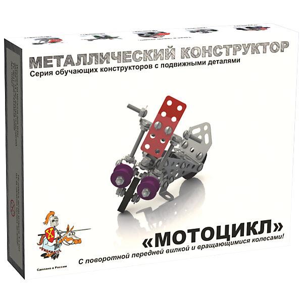"""Конструктор металлический с подвижными деталями """"Мотоцикл"""", Десятое королевство"""