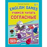 English games: Учимся читать согласные