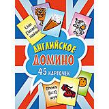 """45 карточек """"Игра английское домино"""""""