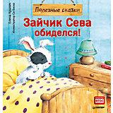 """Сказка """"Зайчик Сева обиделся"""", для детей от 1 года"""