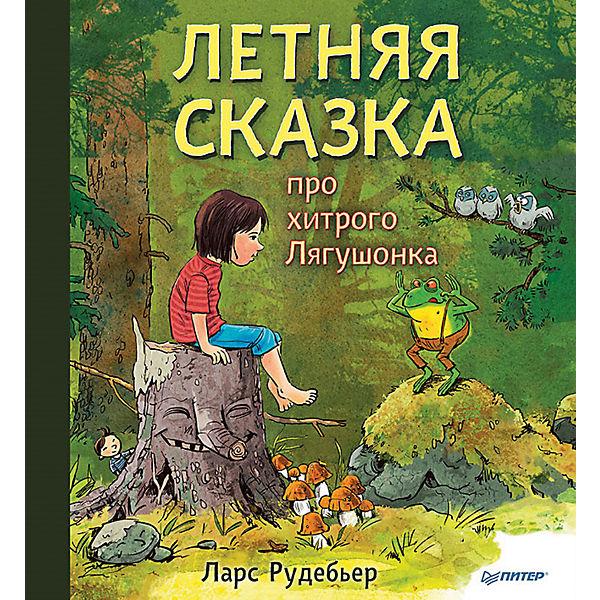 "Сказка ""Про хитрого Лягушонка"", Л. Рудебьер"