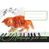 """Тетрадь для нот """"Рыжий котенок"""""""