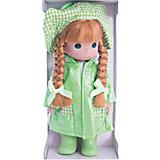 """Кукла """"Дождь и солнце. Лягушонок"""", 30 см, Precious Moments"""