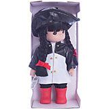 "Кукла ""Дождь и солнце. Панда"", 30 см, Precious Moments"