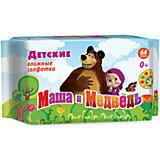 Влажные салфетки Маша и медведь детские 64шт., Авангард