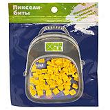Набор для рюкзака 4ALL пиксель-Бит, желтый, 80 шт