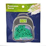 Набор для творчества пиксель-Бит, ярко-зеленый, 80 шт