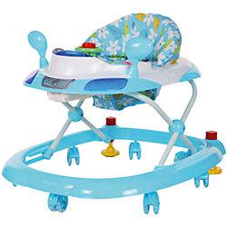 Ходунки Prix, Baby Care, светло-синий