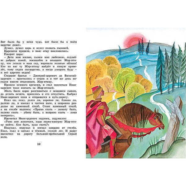 Сказка об Иване-царевиче и Сером волке, MACHAON