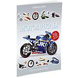 """Книжка с наклейками """"Мотоциклы"""""""