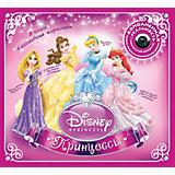 """Книга  """"Принцессы Disney"""""""