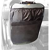 Защитная накидка на спинку автомобильного сиденья с карманами, Витоша
