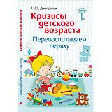"""Книга """"Кризисы детского возраста: перевоспитываем неряху"""""""