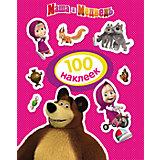 """100 наклеек """"Маша и Медведь"""""""