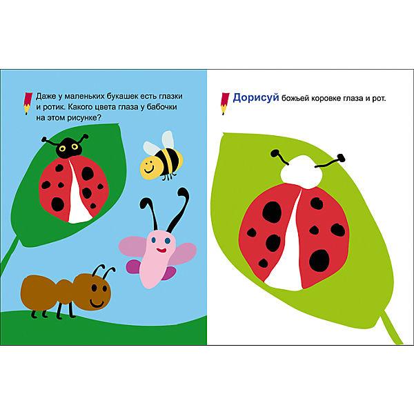 Рисовалки для малышей: рисуем животных
