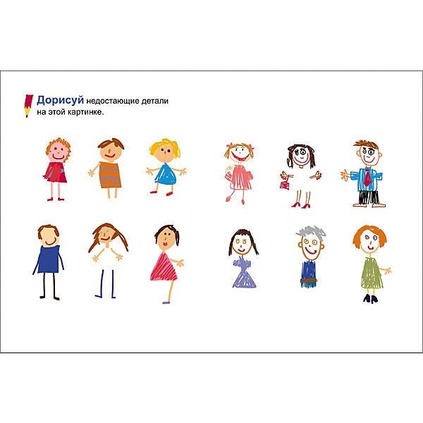 Рисовалки для малышей: рисуем человечков