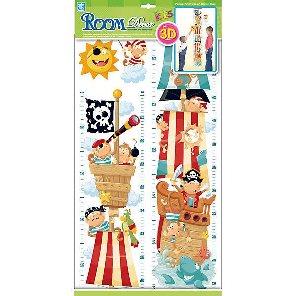 Ростомер Пираты POA3203, Room Decor