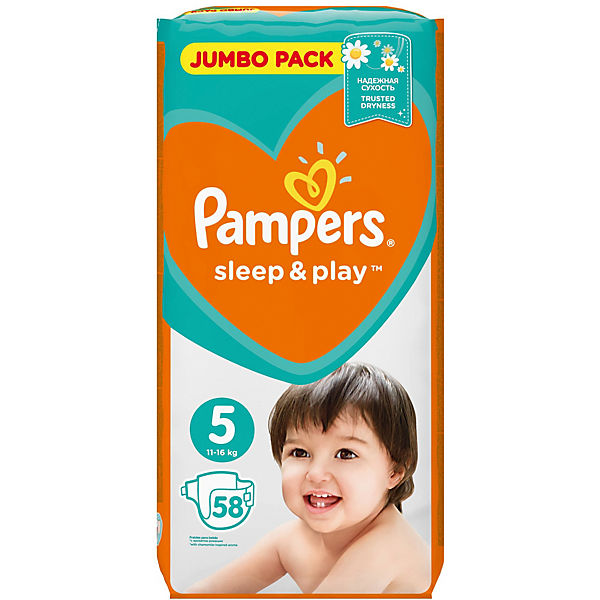 Подгузники Pampers Sleep & Play Junior, 11-18 кг, 5 размер, Jumbo pack, 58 шт., Pampers