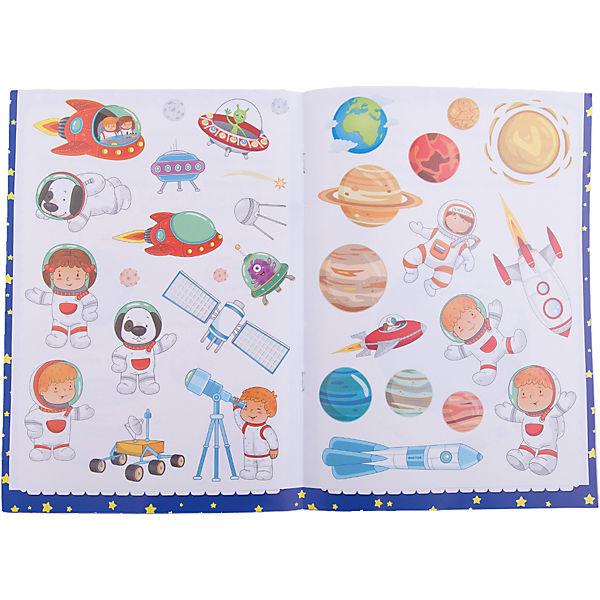 """Плакат """"Космическое приключение"""""""