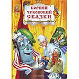 """Сказки Чуковского: серия сказок """"Волшебная страна"""""""
