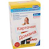 "Комплект из 5 дисков ""Карточки Домана"" на DVD"