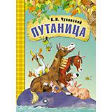"""Сказки К.И. Чуковского """"Путаница """", в мягкой обложке"""