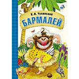 """Сказки К.И. Чуковского """"Бармалей """", книга на картоне"""