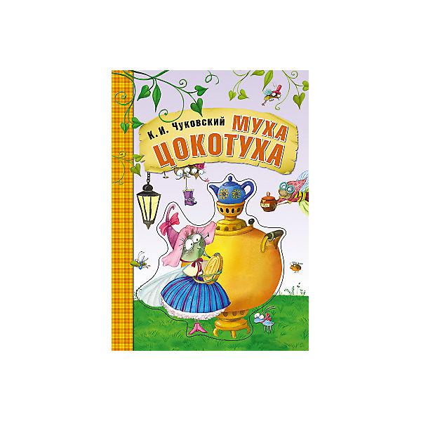 Муха-Цокотуха, картон, К.И. Чуковский