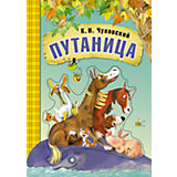 Путаница, картон, К.И. Чуковский