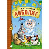 Айболит, картон, К.И. Чуковский