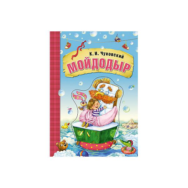 Мойдодыр, картон, К.И. Чуковский